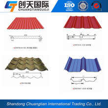 Galvalume/Color Coated Galvalume Roofing Sheets, Metal Corrugated Roofing Material