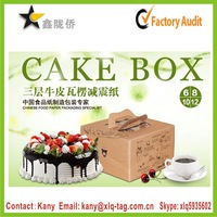 2015 recycled paper cake box, decorative custom wedding cake box design,cheap wedding cake boxes
