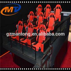 luxury 5d 7d kino simulator theater