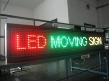 xx movie china led moving scrolling message for advertising wireless led message board laser outdoor advertising