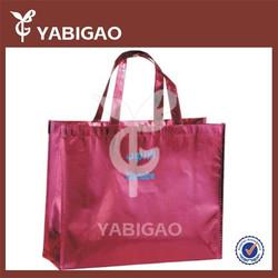 advertising pp non woven shopping bag