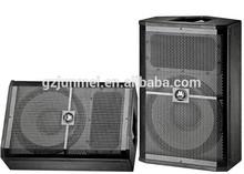 JMEI digital speaker management audio processor CS-712