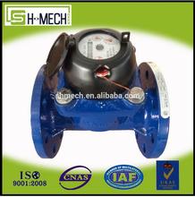 Big size Multifunctional hardness meter magnet stop water meter