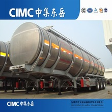 45000liters oil tanker truck trailer Aluminum Alloy fuel tanker trailer
