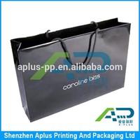 Adorable Customer logo printing cosmetic paper shopping bag, cosmetic paper bag with logo printing