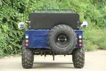 ATV oem chongqing 300cc reversing gear