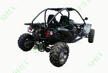 ATV 3 wheel motorcycle 250cc