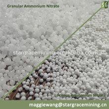 Nitrogen fertilizer ammonium nitrate N 34.7%