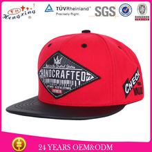 2015 New Style Bulk Snapback Brown Leather Strap snapback Hats Custom Yupoong Wholesale Plain Snapbacks