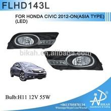 Fog Light For HONDA CIVIC 2012-ON ASIA TYPE LED Fog Lamp