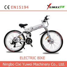 "2015 26"" folding mountain battery inside electric bicycle 250w"