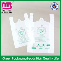 good packaging factory lidl t-shirt bag for packing
