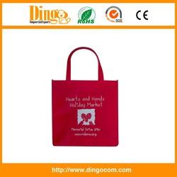 non-woven shopping bag,logo printed shopping bag
