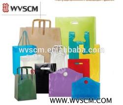 oxo biodegradable plastic bag, plastic shopping bag, epi dog waste bags