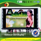 china Most beautiful color led display / led display screen hot xxx photos