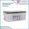 mini 500w renewable good dry battery 12v for ups