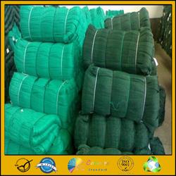 Fishing Net/Fishing Cage Net