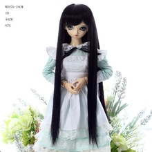 Trade Assurance Wholesale Long Black Cute Cheap Synthetic Small Doll Wigs
