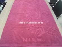 bath towel brands