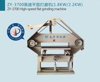 ZY-3700 door hinge grinding machine for first step matt grinding