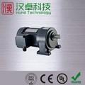 Monophasé foyer électrique moteur