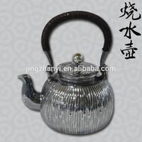 pumpkin design craft, wedding gift , pure silver tea set