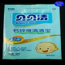 Good design vacuum sealed plastic bags with bottom price wholesale