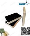 الخشب الرقائقي رخيصة 4'x8' الاستخدام في الهواء الطلق الخشب الرقائقي التجارية