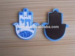 classical hand lucky Hamsa Jewish Kabbalah Israel Judaica fridge magnet