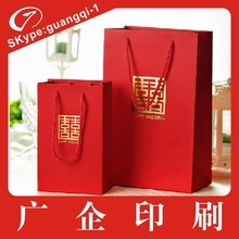 OEM Quality Party Favour Paper Gift Bags, Wedding Favours,Birthday and Christmas wholesale