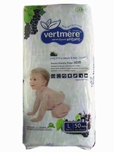 New product disposable baby diaper in 2015.