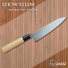 Japanese Style Chef Kitchen Knife