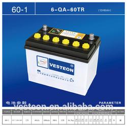 N60 12V60AH Dry Charged Car Batteries