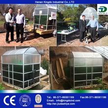 Small bigoas plant household biogas digester anaerobic digester