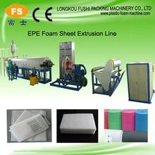 Best Quality Fushi Brand plastic epe extrusion machine, epe foam sheet making line
