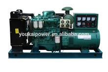 Yuchai diesel generator set price of 50kva in best price