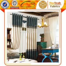 Living Room Window Decorative Waterproof Fabric Curtain