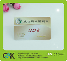 printable rfid chip card door lock with full color offset printing for acess control