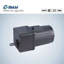 New Guanlian 6w 10w Ac asynchronous motor, precise, boiler, high power, large torque