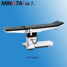Electric Operating Table price for all surgical operations