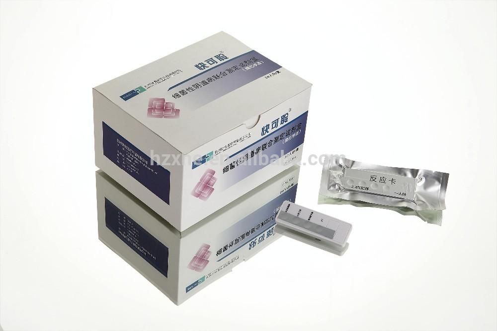 Medical Rapid Test Medical Rapid Test Device