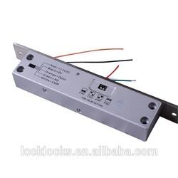 12V Electric cylinder lock