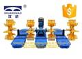 Aeradores para criação de peixes, 2hp paddle gaseificador da roda com preço de fábrica e de alta qualidade