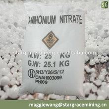 AN Ammonium Nitrate Nitrogen Fertiliser