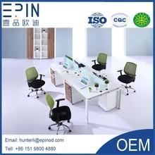 Epin modern design 4 person workstations