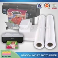 self adhesive -260g Microporous inkjet printing photo paper