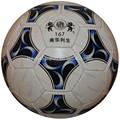 De alta calidad anti- la falsificación de cuero del pvc, la vejiga de butilo, 5# a mano- de fútbol cosidos