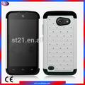 smartphone de china fabricante de silicona caso y536 accesoriosparamóvil para huawei y536 homenaje