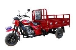 2015 china best tricycle 3 wheel motorcycle for sale