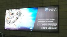 uv printing in backlit film for advertising printing